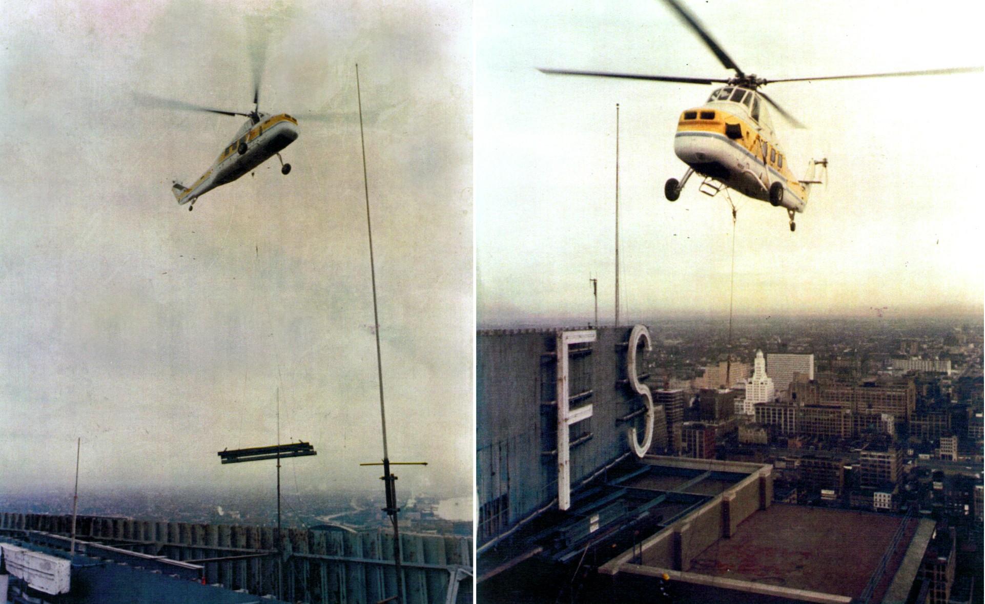 EastFallsLocal Calvitti helicopter PSFS 1980 phila COLLAGE2